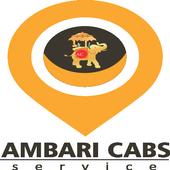 Ambari Cab icon