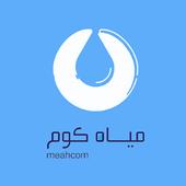 مياه كوم icon