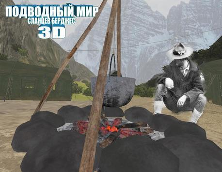 Подводный мир сланцев Бёрджес (Unreleased) screenshot 4