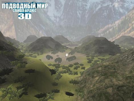 Подводный мир сланцев Бёрджес (Unreleased) screenshot 2