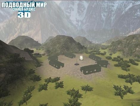 Подводный мир сланцев Бёрджес (Unreleased) screenshot 3