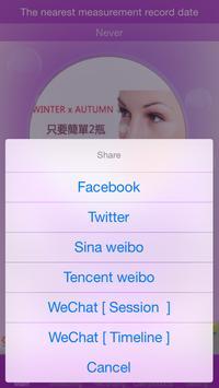 MissQ Aura apk screenshot