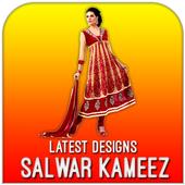Salwar Kameez Latest Designs icon