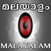 Malayalam FM Radios icon