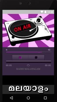Malayalam FM Radios poster