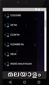 Malayalam FM Radios screenshot 2