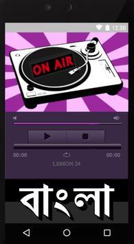 Bangla FM Radio poster
