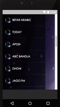 Bangla FM Radio screenshot 1