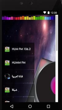 Radio For Hum FM 106.2 Dubai poster