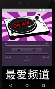 Radio For Love Singapore 972 poster
