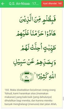Al-Qur'an Indonesia apk screenshot