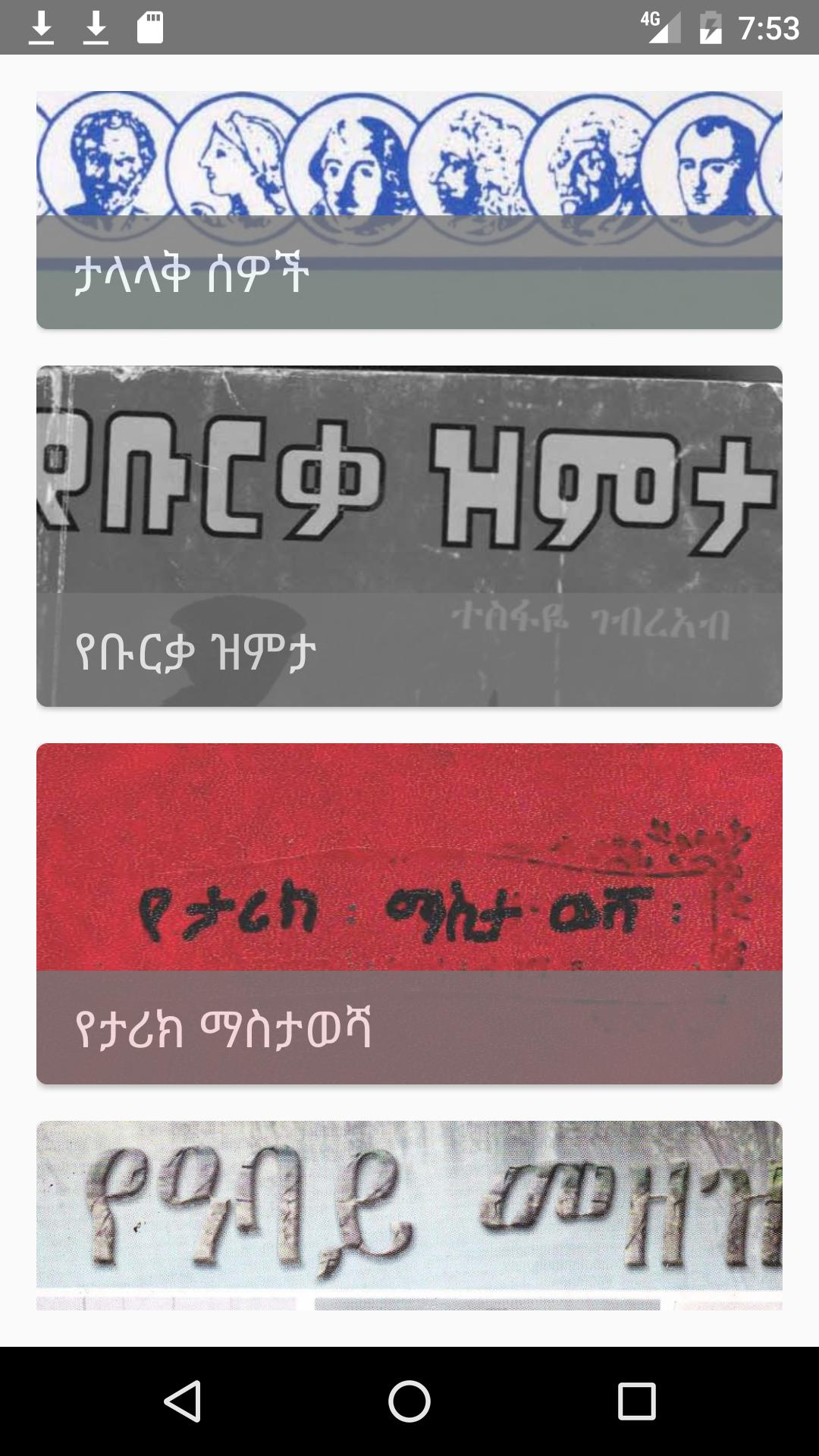 Download Ethiopian Fiction Book Pdf
