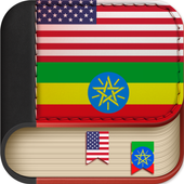English to Amharic Dictionary icon