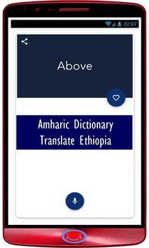 Amharic English Dictionary screenshot 1