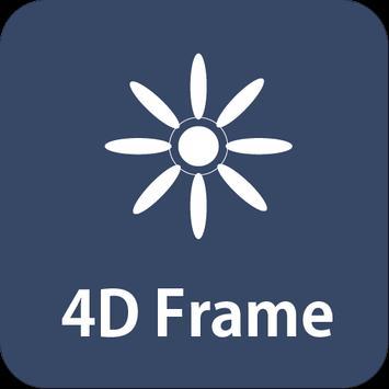포디프레임 메카트로닉스 3.0 screenshot 3
