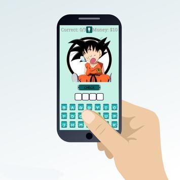 animo quizz free apk screenshot