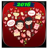أجمل منشورات الحب 2016 icon