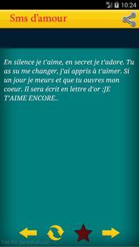 Sms d'amour screenshot 2