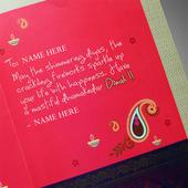Name on Diwali Greetings Cards icon