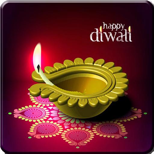 Name on Diwali Greetings Cards + Diwali Wishes