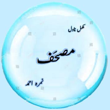 Musaf Novel by Nimrah Ahmed - (Mussaf) poster