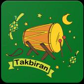Takbeer Eid Al-Fitr icon