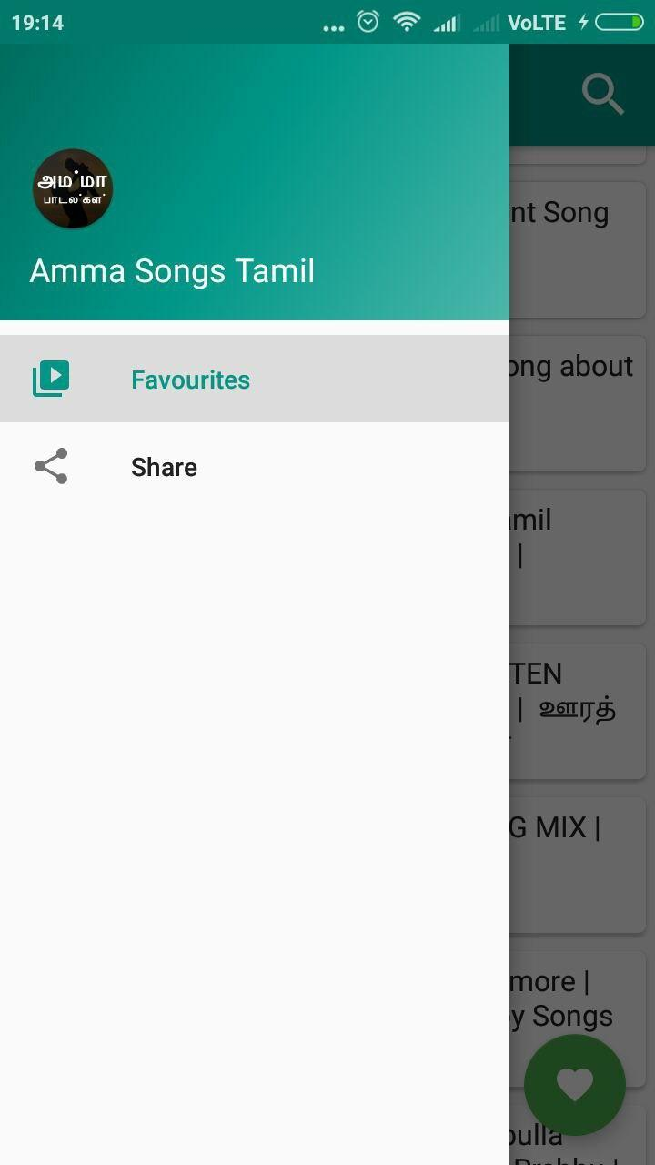Amma Songs Tamil for Android - APK Download