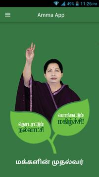 DR.AMMA poster