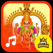 Amman Devotional Songs Amman Bakthi Tamil Padalgal icon