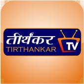 Tirthankar TV icon