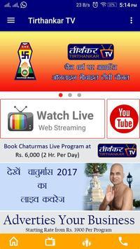 Tirthankar TV apk screenshot