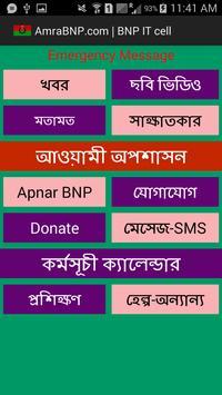 AmraBNP poster