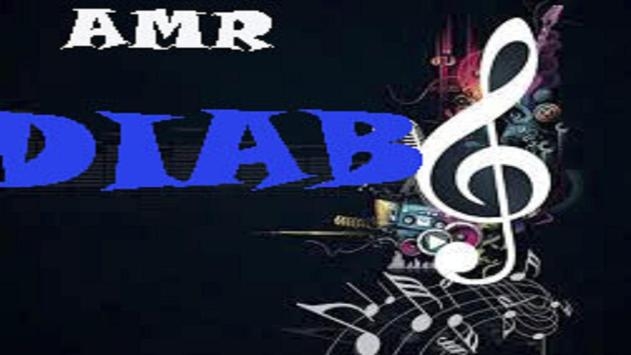 amr diab songs apk screenshot