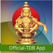 Sabarimala Sri Ayyappa Temple icon