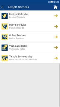 Sabarimala Sri Ayyappa Temple screenshot 7