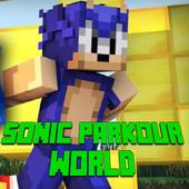 World Sonic Parkour MCPE icon