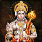 Shree Hanuman Chalisa icon