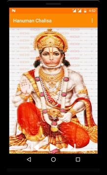 Shree Hanuman Chalisa apk screenshot