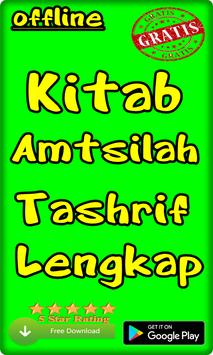 Kitab Amtsilah Tashrif Lengkap screenshot 1