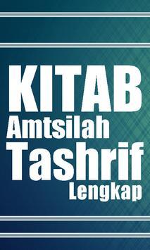 Kitab Amtsilah Tashrif Lengkap apk screenshot