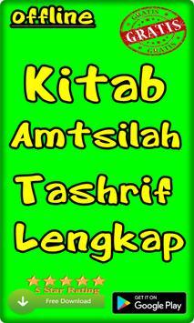 Kitab Amtsilah Tashrif Lengkap screenshot 2
