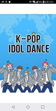 K-POP IDOL DANCE (아이돌 안무 배우기) poster