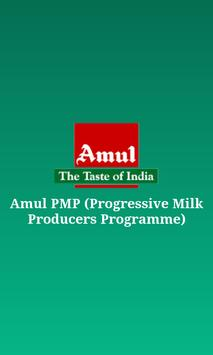 Amul PMP ( Employee Only ) screenshot 8