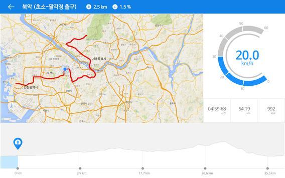 맵투어 (Map Tour) screenshot 3