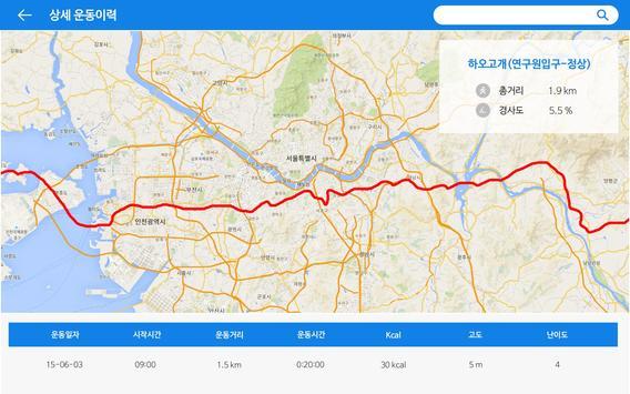 맵투어 (Map Tour) screenshot 5