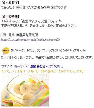 ヨーグルトは手作りできる!!便秘・軟便解消・ダイエットアプリ poster