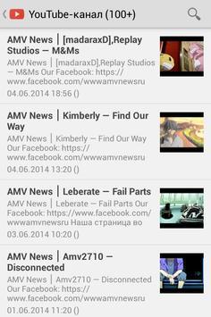 AMV News screenshot 4