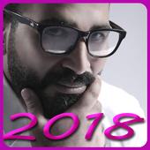 الاغاني أحمد سعد * Music Ahmed Saad icon