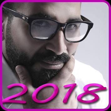 الاغاني أحمد سعد * Music Ahmed Saad poster