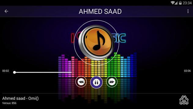 الاغاني أحمد سعد * Music Ahmed Saad screenshot 4